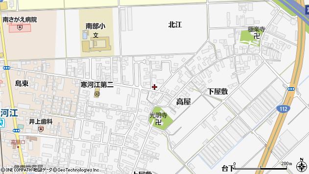 山形県寒河江市高屋北江76周辺の地図