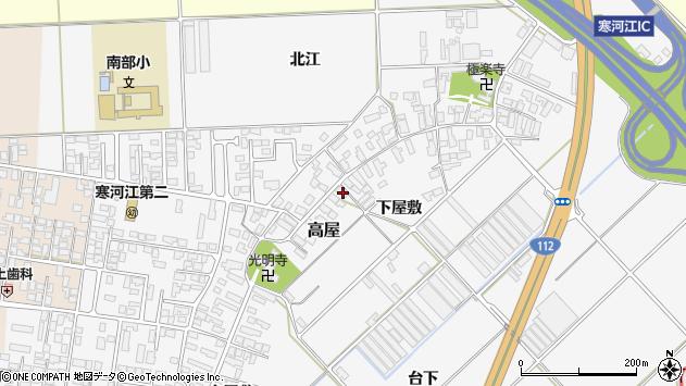 山形県寒河江市高屋370周辺の地図