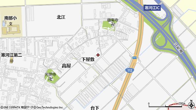 山形県寒河江市高屋1460周辺の地図