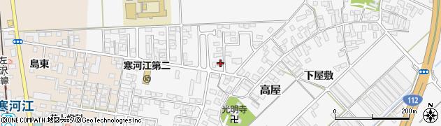 山形県寒河江市高屋北江75周辺の地図