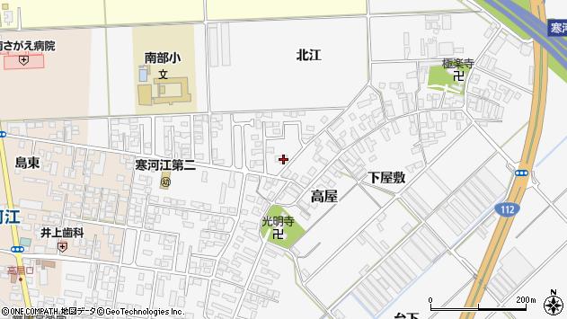山形県寒河江市高屋北江77周辺の地図