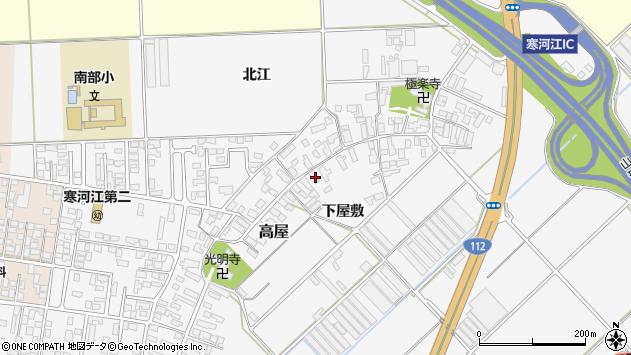 山形県寒河江市高屋358周辺の地図