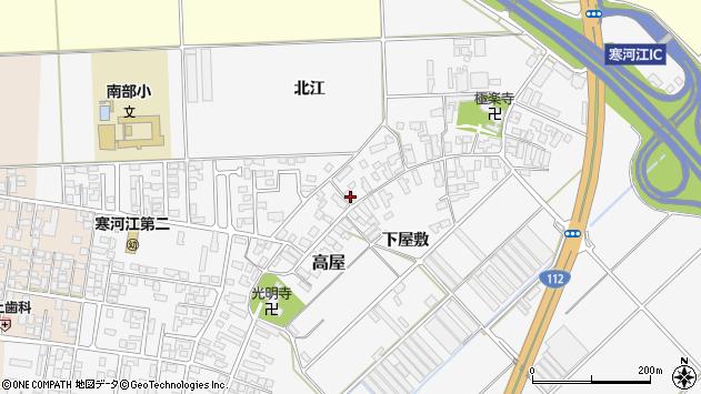 山形県寒河江市高屋366周辺の地図