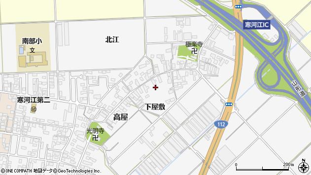 山形県寒河江市高屋359周辺の地図