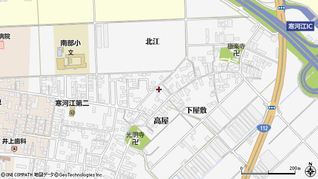 山形県寒河江市高屋376周辺の地図
