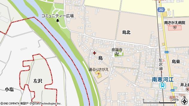 山形県寒河江市島150周辺の地図