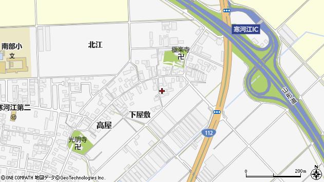 山形県寒河江市高屋496周辺の地図