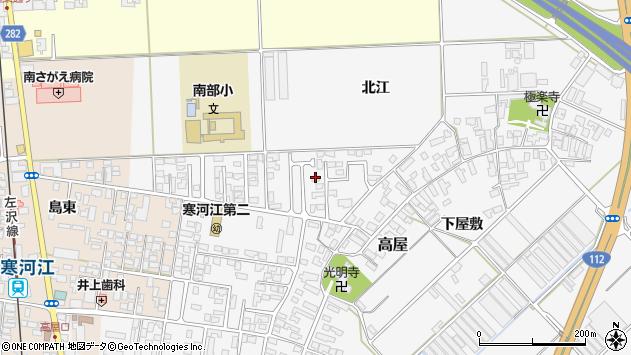 山形県寒河江市高屋北江64周辺の地図