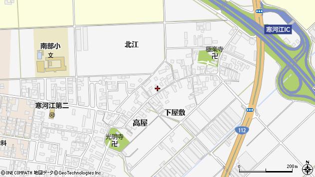 山形県寒河江市高屋363周辺の地図