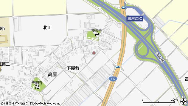 山形県寒河江市高屋1456周辺の地図