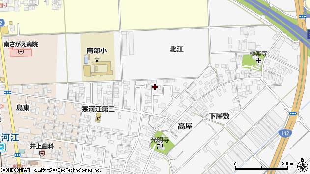 山形県寒河江市高屋北江67周辺の地図