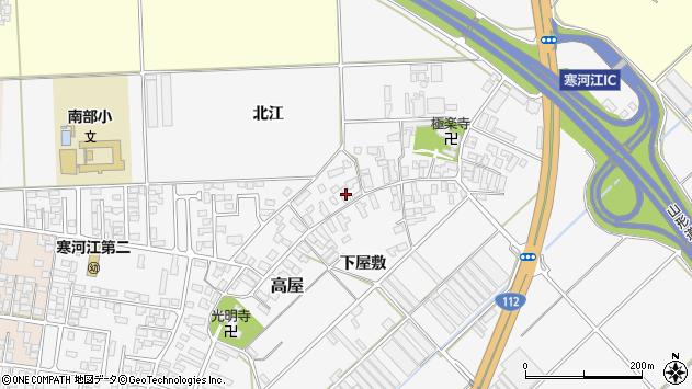 山形県寒河江市高屋364周辺の地図