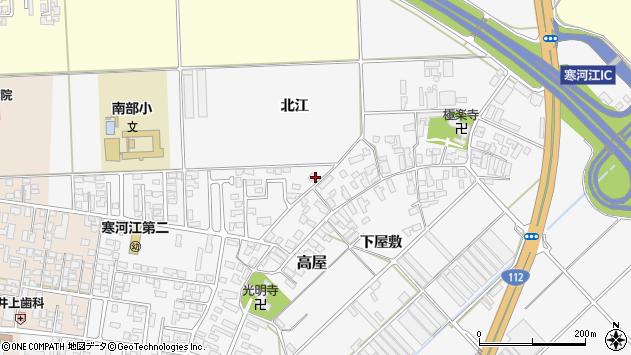 山形県寒河江市高屋264周辺の地図