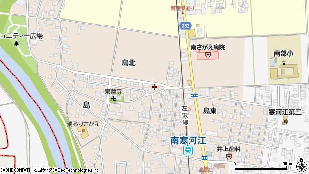 山形県寒河江市島53周辺の地図