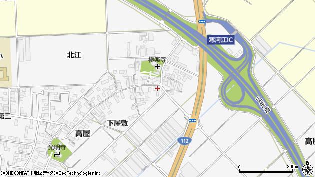山形県寒河江市高屋328周辺の地図