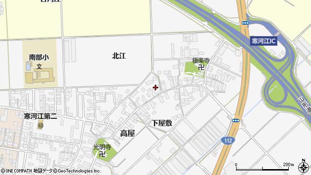 山形県寒河江市高屋354周辺の地図