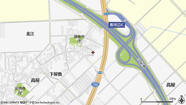 山形県寒河江市高屋512周辺の地図