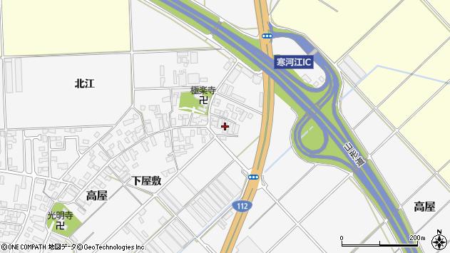 山形県寒河江市高屋510周辺の地図
