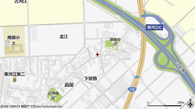 山形県寒河江市高屋348周辺の地図
