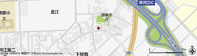山形県寒河江市高屋335周辺の地図