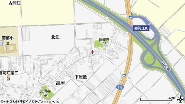 山形県寒河江市高屋341周辺の地図