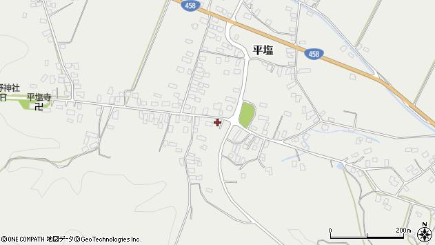 山形県寒河江市平塩366周辺の地図