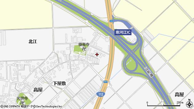 山形県寒河江市高屋515周辺の地図