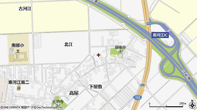 山形県寒河江市高屋349周辺の地図