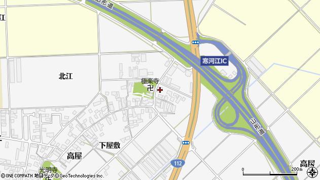 山形県寒河江市高屋517周辺の地図