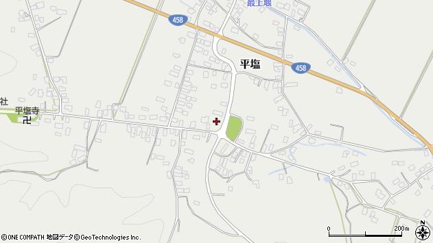 山形県寒河江市平塩358周辺の地図