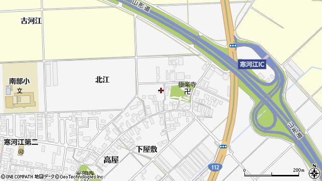 山形県寒河江市高屋289周辺の地図