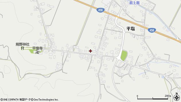 山形県寒河江市平塩230周辺の地図