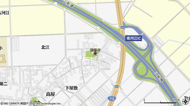 山形県寒河江市高屋344周辺の地図