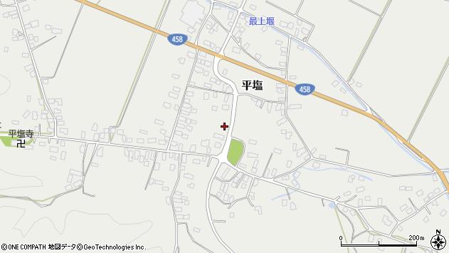 山形県寒河江市平塩355周辺の地図