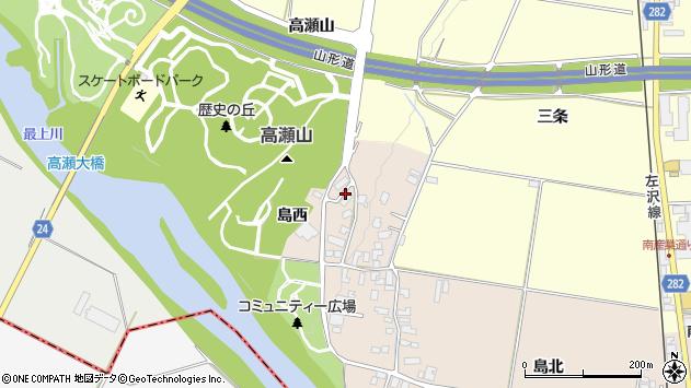 山形県寒河江市島1周辺の地図
