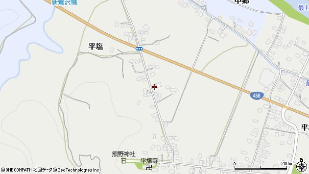 山形県寒河江市平塩93周辺の地図