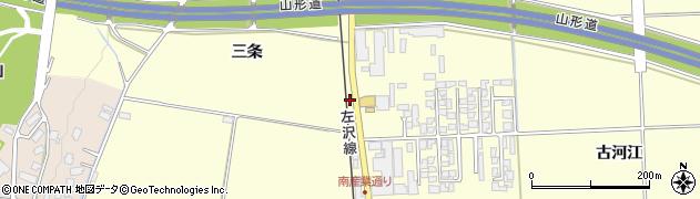 山形県寒河江市寒河江143周辺の地図