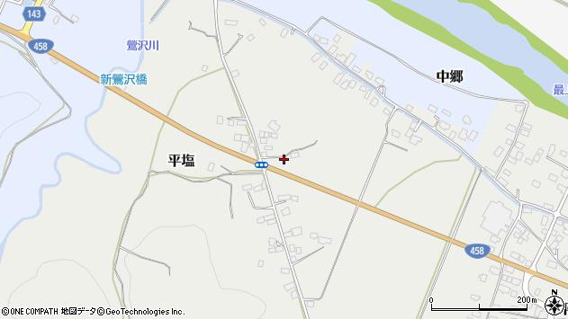 山形県寒河江市平塩131周辺の地図