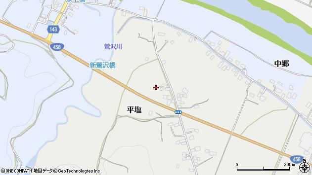 山形県寒河江市平塩61周辺の地図