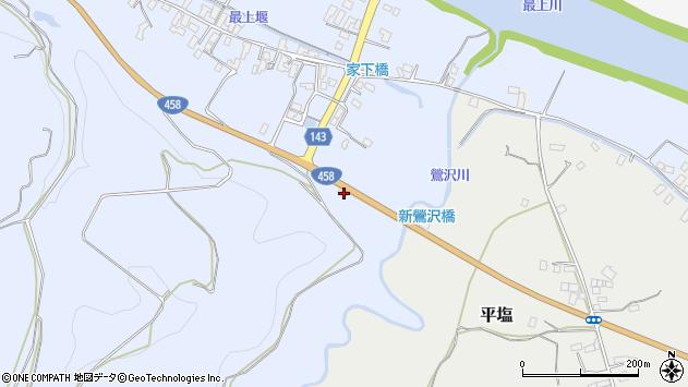 山形県寒河江市中郷407周辺の地図
