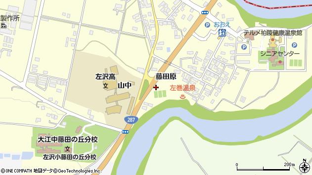 山形県西村山郡大江町藤田370周辺の地図