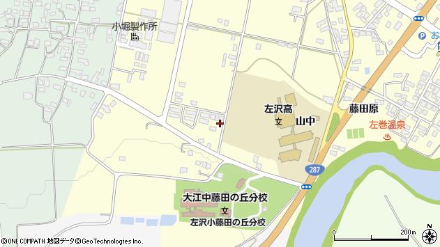 山形県西村山郡大江町藤田577周辺の地図