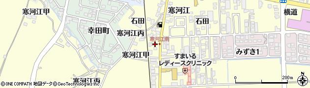 山形県寒河江市寒河江丙2059周辺の地図