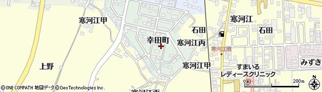 山形県寒河江市幸田町10周辺の地図