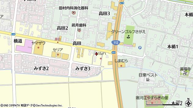 山形県寒河江市寒河江横道75周辺の地図