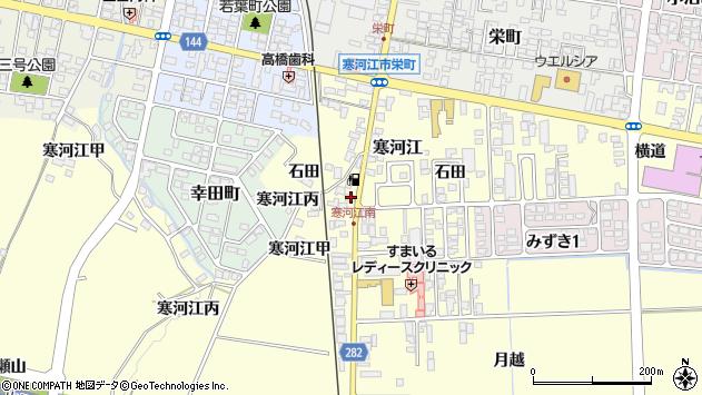 山形県寒河江市寒河江甲3131周辺の地図