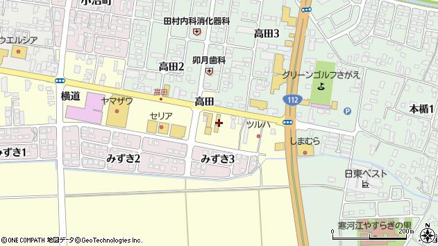 山形県寒河江市寒河江横道70周辺の地図