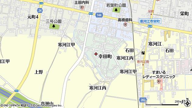 山形県寒河江市幸田町11周辺の地図