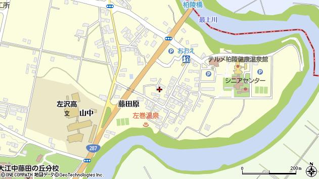 山形県西村山郡大江町藤田293周辺の地図