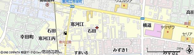 山形県寒河江市寒河江石田44周辺の地図